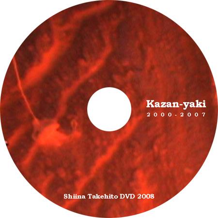 kazan-yaki08