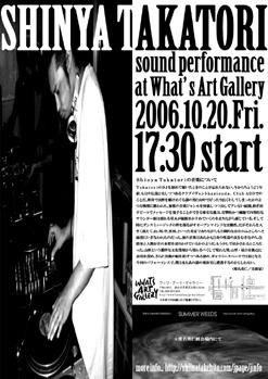 live20061020a
